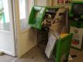 На Сумщине задержали подрывателей банкомата