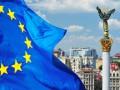 В соглашение об ассоциации с ЕС могут внести изменения - Шимкив