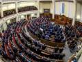 Рада попросила Гаагский трибунал расследовать военные преступления России