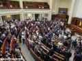 Рада лишила мандатов Насирова и Гвоздева