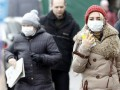 Минздрав зарегистрировал 273  смерти от гриппа в Украине
