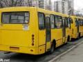 Кличко анонсировал масштабную проверку столичных маршруток