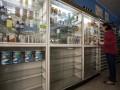 В РФ заявляют о прекращении поставок важного препарата из Украины