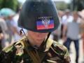 Боевиков накрыла паника, участились дезертирства - Лысенко