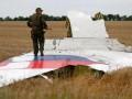На востоке Украины начался сбор обломков Боинга