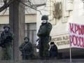 Убытки Украины из-за аннексии Крыма составили более 1 трлн грн