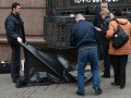 Мать убийцы Вороненкова: Он сбежал в Россию и не выходил на связь