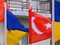 Украина и Турция не могут договориться о ЗТС
