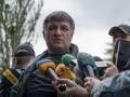 Аваков прокомментировал задержание своего сына