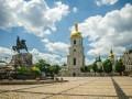 Киев на 173 месте в рейтинге комфортности городов
