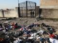 Слова депутата, оправдывающие сбитие рейса МАУ, противоречат позиции Ирана