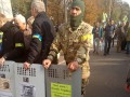 Активисты под Радой готовятся к штурму