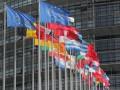 ЕС предложили взять шефство над городами Донбасса