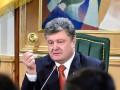 У Блока Порошенко в Раде будет больше 130 депутатов – президент
