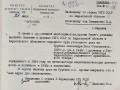 Итоги 17 мая: Секреты КГБ и дискриминация ЛГБТ