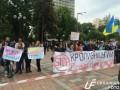 Под Радой активисты протестуют против переименования Кировограда