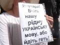 Ъ: В Украине могут ввести тесты на знание  украинского языка для госслужащих