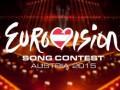 Евровидение 2015: когда будет и где смотреть