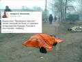 ОБСЕ: Мариуполь обстреляли с территории, подконтрольной сепаратистам