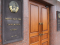 МИД Беларуси обвинил Климкина в