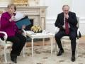 Путин и Меркель обсудили ситуацию в Сирии