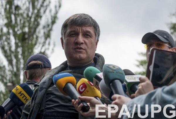Аваков защищает своего сына Александра, задержанного НАБУ