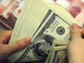 Глава Федрезерва США успокоил инвесторов