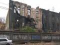 В Киеве исторические дома отдадут в аренду за 1 грн
