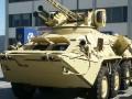 Кабмин выделил 200 миллионов гривен на БТРы, бронежилеты и шлемы