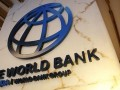Всемирный банк дал прогноз по росту украинской экономики в 2021 году