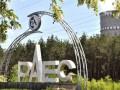 Энергоблок Ровенской АЭС отключили от энергосети