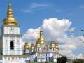 В Киевсовете говорят о