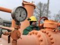 Еврокомиссар: 2013 год должен стать годом решений по украинской ГТС