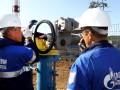 Газпром выразил обеспокоенность за европейских потребителей