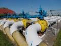 Газпром подтвердил начало импорта газа в Украину