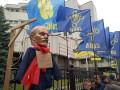 В Киеве митингуют за масштабную декоммунизацию