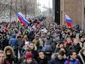 Итоги 28 января: Масштабное ДТП в Киеве и протесты в РФ