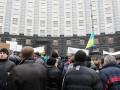 Возле Кабмина произошла потасовка между митингующими и милицией