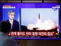 КНДР снова запустила неопознанные снаряды
