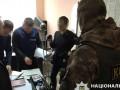 На Прикарпатье чиновников поймали на схемах с газом