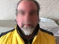 В Полтаве задержан итальянец, которого подозревают в сексуальных преступлениях