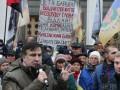 Саакашвили показал справку о законности пребывания в Украине