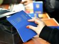 Депутаты ВР рассмотрят законопроект об Экономическом паспорте