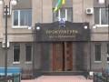 В Кременчуге детский врач развращал детей