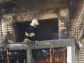 Под Днепром произошел взрыв в многоэтажке