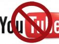 YouTube удалил официальный канал МВД Украины
