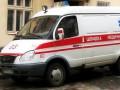 В Киевской области зафиксирована вспышка кишечной инфекции, пострадали десятки детей