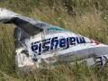 Кабмин одобрил меморандум по расследованию катастрофы МН17