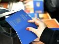 В Украине ввели новые правила фотографирования на документы