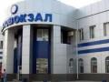 В Симферополе неизвестный сообщил о минировании автовокзала